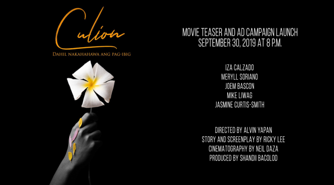 Culion Teaser Trailer | Movie